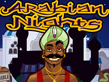 Arabian Nights Слот