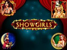 Showgirls играть на деньги в казино Эльдорадо