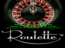 Играйте в автомат Европейская Рулетка с крупными выигрышами